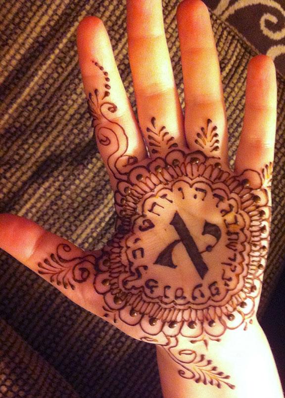 Henna_ContemporaryHebrew_NoamSienna_3_blog